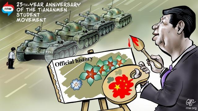 tianamen-square-cartoon